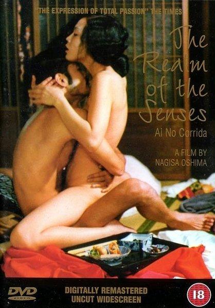 filmi-interesnie-s-erotikoy