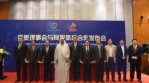 E-sport oficjalną dyscypliną podczas Igrzysk Azjatyckich