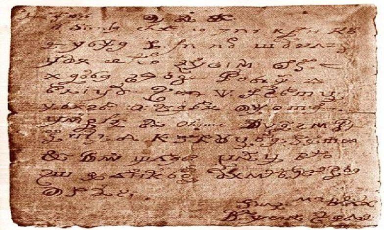 """Odkodowali list """"opętanej"""" zakonnicy sprzed 341 lat. Użyli programu do łamania szyfrów z Dark Web"""