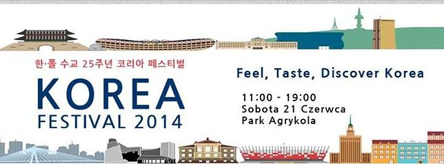 Korea Festival 2014