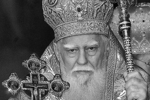 Patriarcha Maksym
