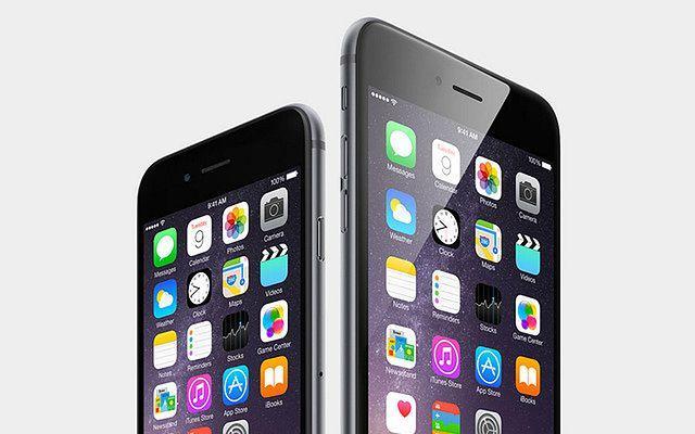 FBI znalazła sposób na odblokowanie iPhone'a bez zgody Apple