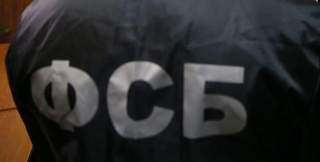 Zamach na siedzibę oddziału FSB w Chabarowsku