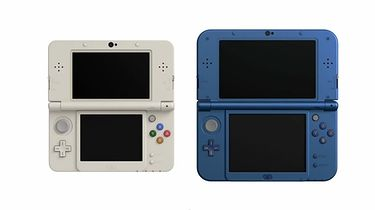 Nintendo praktycznie kończy wsparcie dla 3DS-a i Wii U