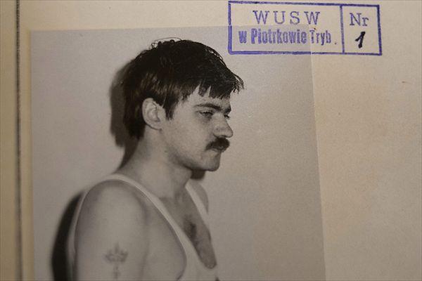 Akta sprawy karnej przeciwko Mariuszowi Trynkiewiczowi w Sądzie Okręgowym w Piotrkowie Trybunalskim