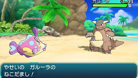 PvP w Pokémon Go i Pokémony na Nintendo NX