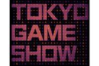 Co ciekawego pokazano na tegorocznych targach Tokyo Game Show?