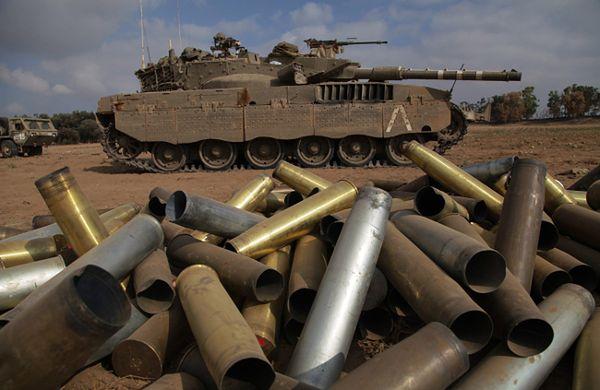 Izraelski czołg