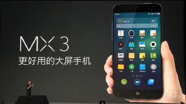 Meizu MX3 - pierwszy telefon ze 128 GB pamięci dostępny... ale tylko w Chinach