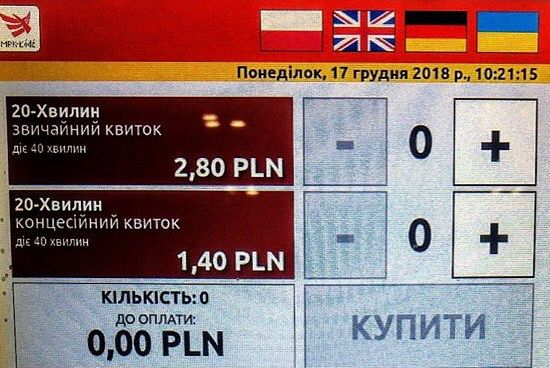 W łódzkich biletomatach mobilnych już można korzystać z czwartego języka, jakim jest ukraiński