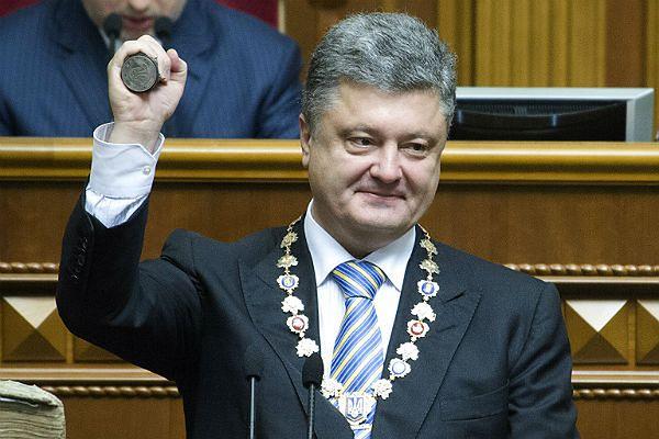 Bomba przed siedzibą prezydenta Ukrainy Petra Poroszenki