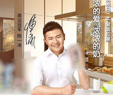 Uśmiechnięty mistrz olimpijski ma przekonać Chińczyków do polskiego mleka