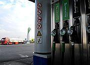 Cena ropy wzrosła do 93 dol. za baryłkę.