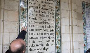 """Treść modlitwy """"Ojcze nasz"""" na ścianie kościoła w Jerozolimie"""