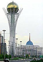 Bayterek - prawie 100 metrowa wieża w Astanie