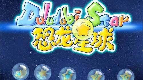 W Chinach Mario robi za jelenia, to znaczy dinozaura