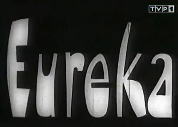 """Tak wyglądało logo programu """"Eureka"""""""