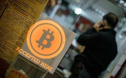 Bitcoin ostro w dół. Co się dzieje?