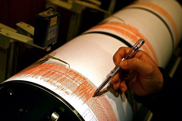 Silne trzęsienie ziemi w pobliżu Wysp Solomona. Ostrzeżenie przed tsunami