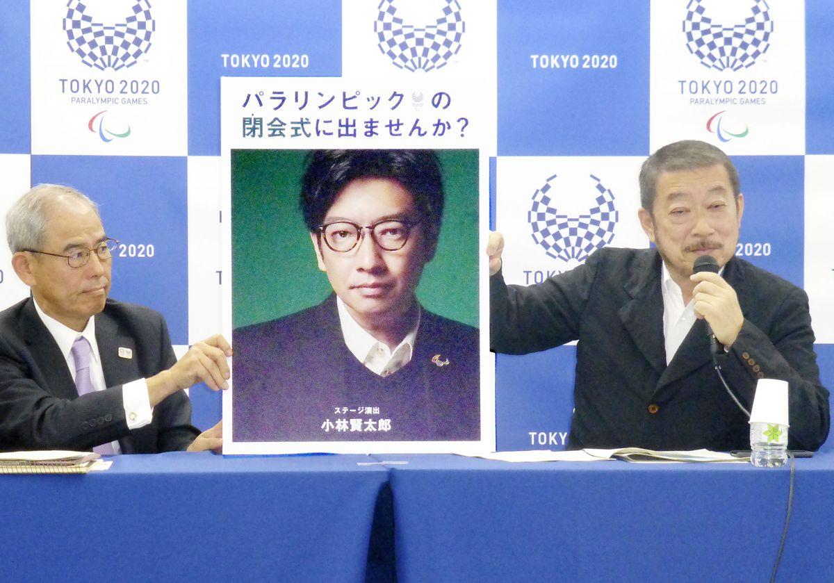 Reżyser Igrzysk, Kentro Kobayashi (na zdjęciu), został zwolniony
