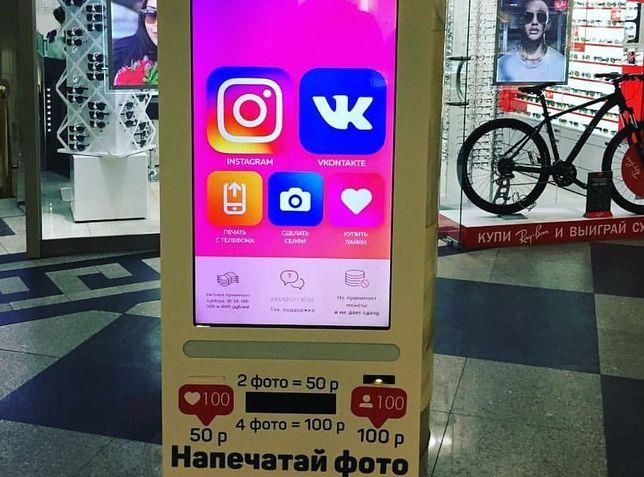 W tym automacie kupisz… polubienia i obserwujących w mediach społecznościowych