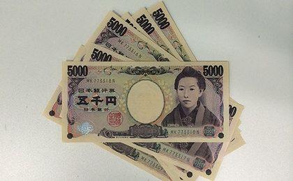 Japońska waluta najdroższa od ponad roku