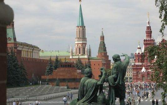 Moskwa. Kreml, matrioszki i Arbat