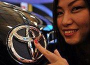 Toyota będzie handlowała cukrem