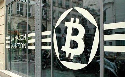 Druga największa kradzież bitcoinów w historii. Krach w notowaniach kryptowaluty