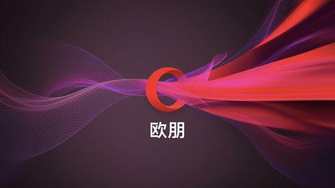 Ōupéng – udziałowcy Opery zaakceptowali ofertę przejęcia przez Chińczyków