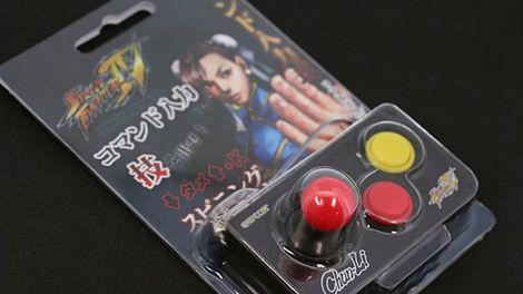 Arcade stick ze Street Fighter IV już za 40zł!