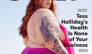 Modelka XXL na okładce ''Self Magazine''. To magazyn o zdrowym stylu życia