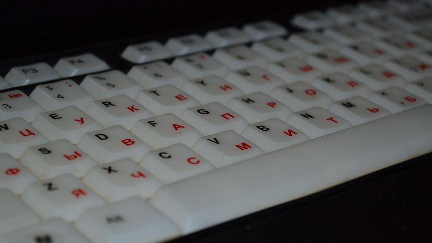 Ransomware: czy rosyjski układ klawiatury naprawdę pomaga?