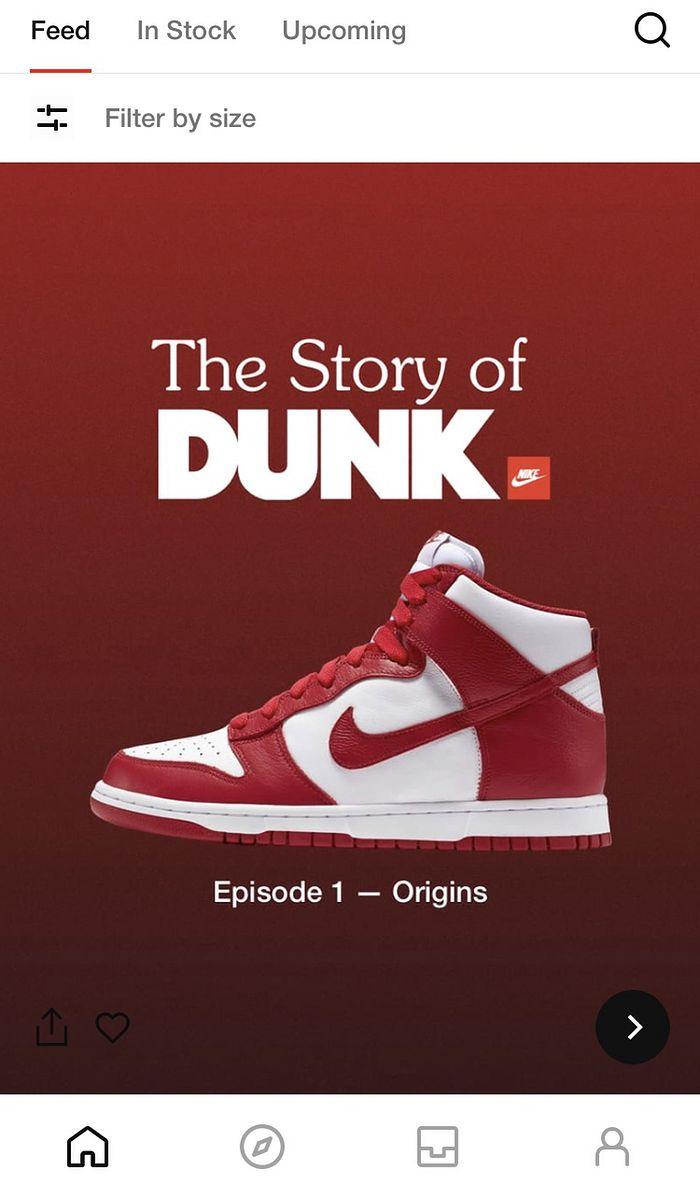 Drop Nike
