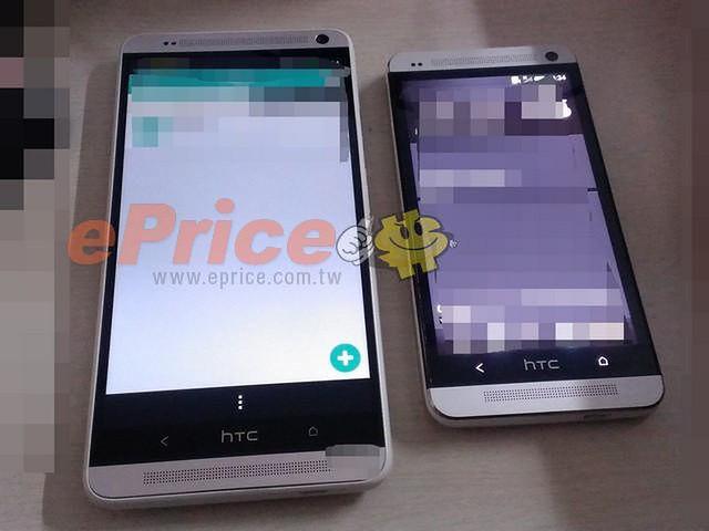 HTC One Max z czytnikiem linii papilarnych