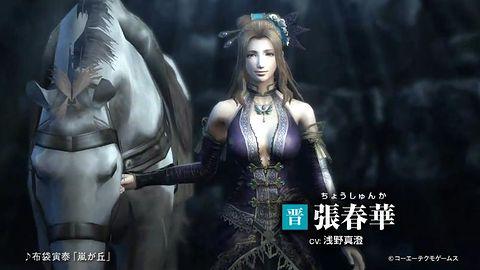 Dynasty Warriors 8 atakuje wesołym zwiastunem