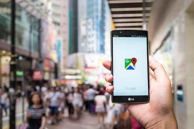 Nowość w Google Maps