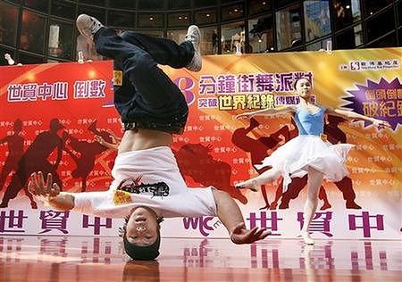 Rekord Guinnessa w Breakdance