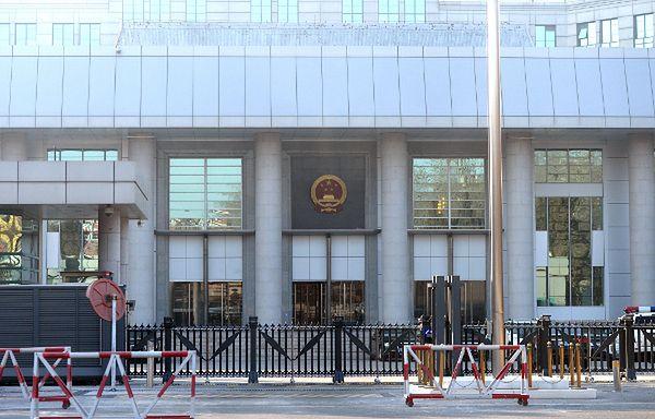 Budynek sądu w Pekinie, gdzie rozpoczął się proces Xu Zhiyonga