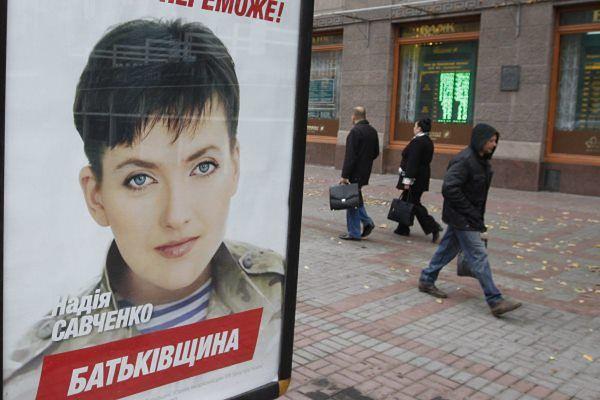 Sawczenko została oficjalnie zarejestrowana jako deputowana Rady Najwyższej Ukrainy