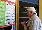 Białoruski Bank Narodowy obniża kurs rubla o ponad 50 proc.