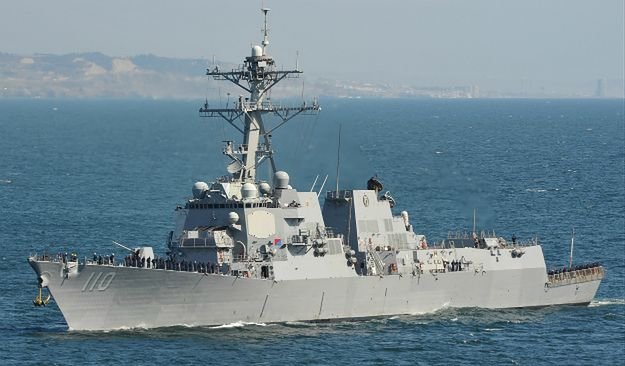 Okręt USS William P. Lawrence