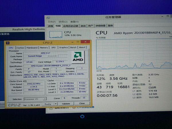 CPU-Z –parametry Ryzena 5 1600X (warto zauważyć, że uruchomionego na Windowsie 8.1)