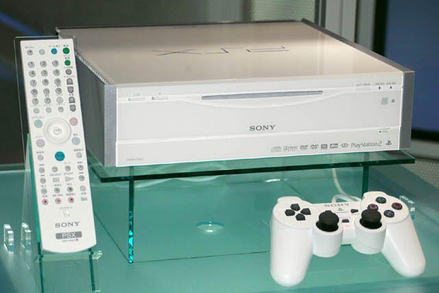 PSX - cyfrowa nagrywarka z wbudowanym PlayStation 2
