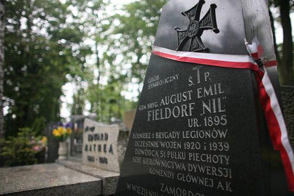 Stypendium gen. Fieldorfa dla wybitnych badaczy historii AK