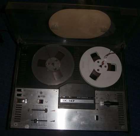Magnetofon szpulowy ZK 147