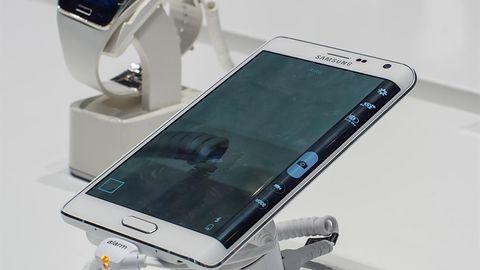 Smartfon Samsunga z zakrzywionym ekranem dostępny tylko dla nielicznych