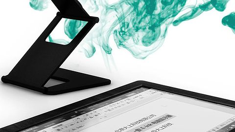 Chiński monitor z elektronicznego papieru – wybawienie dla naszych oczu?