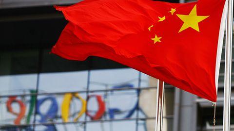 Google chce wrócić do Chin. Jeśli będzie trzeba, to nawet pod fałszywą flagą
