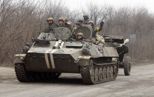 Ukraińskie siły